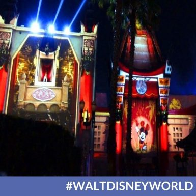 Lots of Walt Disney World's Entertainment Experiences - See All the Dates!