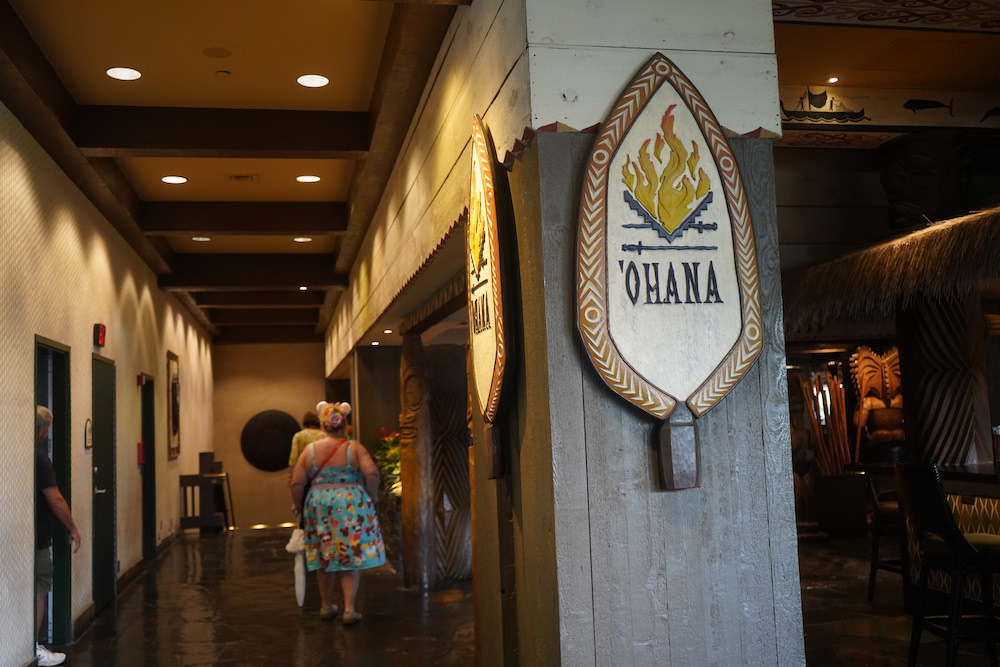 Disney's Ohana Restaurant Breakfast Review at Polynesian Village Resort